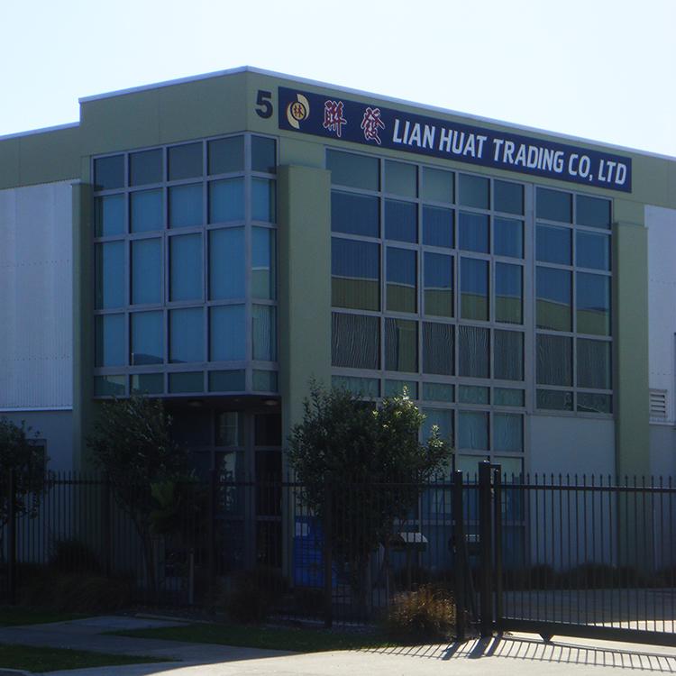 Enterprise drive building 3